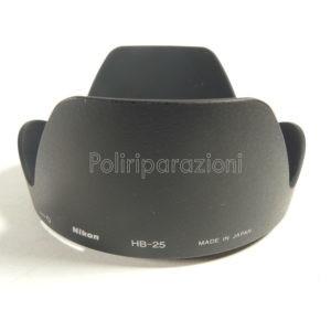 Paraluce Nikon HB-25 per Nikkor AF-S 24/120mm f 1:3,5-5,6 VR e 24/85mm f 1:2,8-4