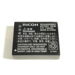 Batteria Ricoh DB-60 3,7V 1150mAh