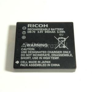 Batteria Ricoh DB-70 3,6V 940mAh 3,4Wh